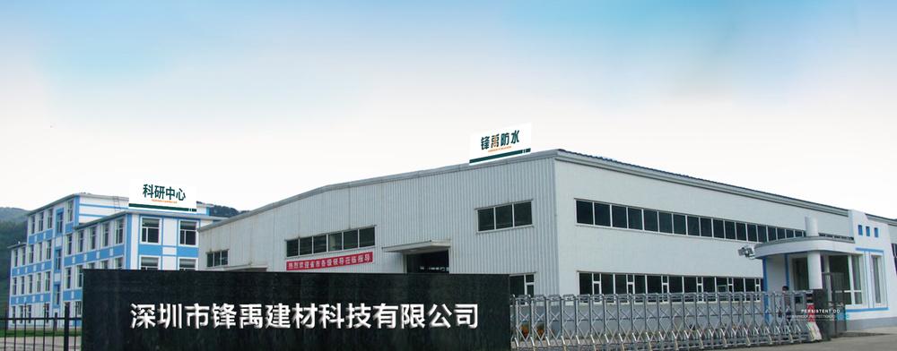 工厂、.jpg