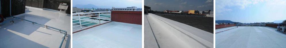 混凝土屋面防水,防水工程,施工案例图,混凝土屋面防水涂料
